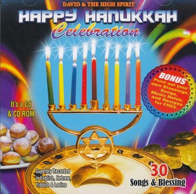 Happy Hanukkah Celebration, Music CD  -     By: David & The High Spirit