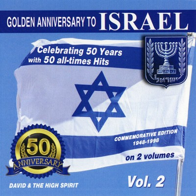 Israel's Golden Anniversary-Vol. 2, Music CD  -     By: David & The High Spirit