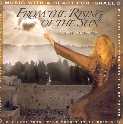 From The Rising Of The Sun CD   -     By: Kathy Shooster