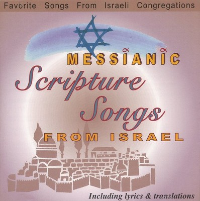 Messianic Scripture Songs from Israel CD   -