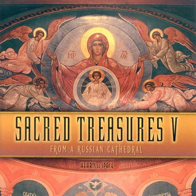 Sacred Treasures V: From A Russian Cathedral CD   -