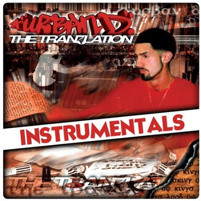Melting Pot [Underground Mix] (Instrumental)  [Music Download] -     By: Urban D.