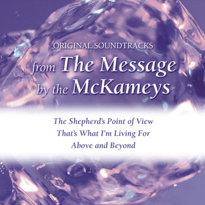 That's What I'm Living For-with background vocals (Performance Track)  [Music Download] -     By: The McKameys