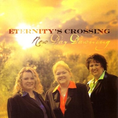 No You Are Not Alone (Dedicated to Alecia Dawn)  [Music Download] -     By: Eternity's Crossing