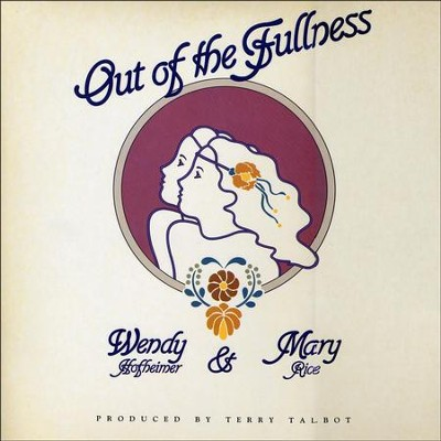 We Really Do Need Each Other  [Music Download] -     By: Wendy & Mary