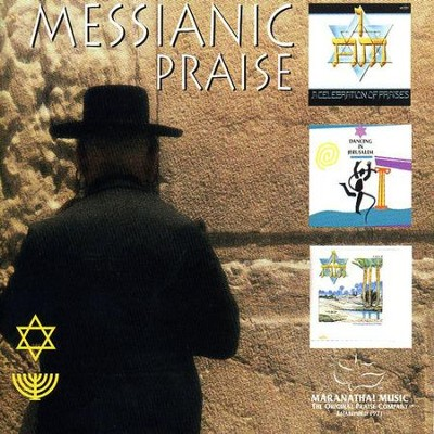 Messianic Praise  [Music Download] -     By: Maranatha! Singers