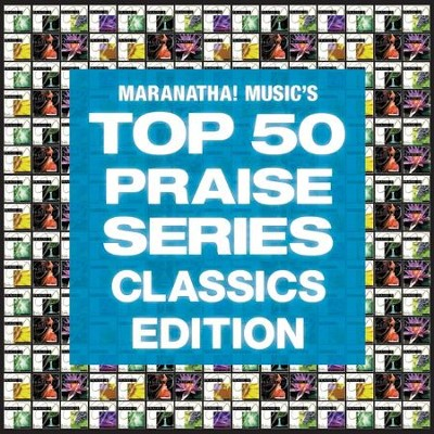 Make Me a Servant (Instrumental)  [Music Download] -     By: Maranatha! Singers