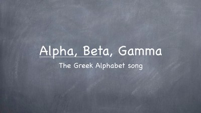 Singing Grammarian Video #1: Greek Alphabet Song  [Video Download] -     By: H. Daniel Zacharias
