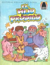 El Hijo Pródigo  (The Prodigal Son)