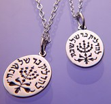 Menorah, Sterling Silver Necklace