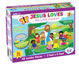 Jesus Loves the Little Children, Floor Puzzle and CD