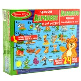 Spanish Alphabet Puzzle, 24 Pieces