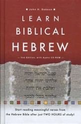 Learn Biblical Hebrew, 2nd edition - Slightly Imperfect