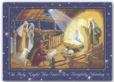 The Holy Night Christmas Cards