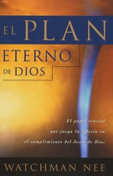 El Plan Eterno de Dios  (God's Eternal Plan)