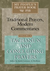 Tachanun and Concluding Prayers, volume 6