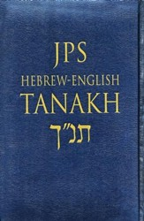 JPS Hebrew-English TANAKH: Cloth Edition: Gilded page edges, Navy satin ribbon, Padded binding