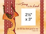 I Will Sing To the Lord Photo Frame