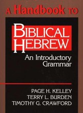 Handbook to Biblical Hebrew