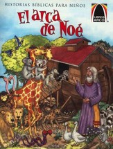 El Arca de Noé  (Noah's 2-by-2 Adventure)