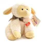 Lullaby Lamb Musical Toy