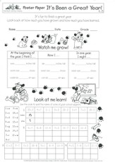 It's Been a Great Year! Grades K-3 Poster Papers  (Pack of 30)