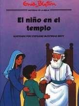 El Niño en el Templo  (The Boy in the Temple)