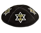 Leather Kippah: Menorah & Star of David