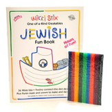 Wikki Stix Jewish Fun Book