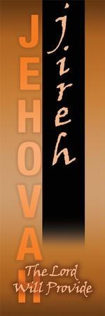 Jehovah Jireh Banner (2' x 6')