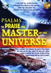 Psalms to Praise the Master of the Universe: DVD & CD