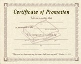Certificate of Promotion - 12 pack - Slightly Imperfect