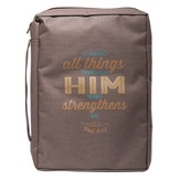 Can Do All Things, Polyester Bible Cover, Brown, Medium