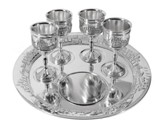 Large Communion Set: Includes Four Cups