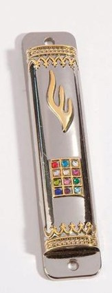 Breastplate Mezuzah