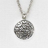 Shema Pendant, Silverplated