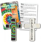 Gospel Colors Pocket Cross with Tie Dye Card, KJV