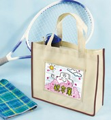 Tote Bag with Your Own Drawing (Beige)