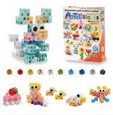 Artec Blocks Freestyle: Box of 112 Pieces (Pastel Colors)