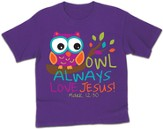 Owl Always Love Jesus Shirt, Purple, Youth Small