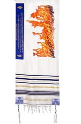Pentecost Prayer Shawl (Spanish)