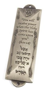 Pewter Mezuzah: Acts 1: 8, Hebrew and English