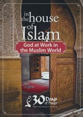In the House of Islam, DVD