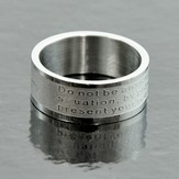 Do Not Be Anxious, Philippians 4:6 Band Ring, Size 9