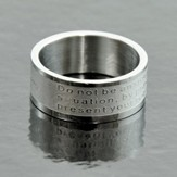 Do Not Be Anxious, Philippians 4:6 Band Ring, Size 11