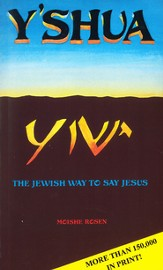 Yshua: The Jewish Way to Say Jesus - eBook