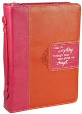 I Can Do All Things Bible Cover, Pink, Orange, Medium