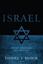 Israel: Ancient Kingdom or Late Invention? - eBook