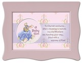 To Cherish and Love Framed Plaque, Pink