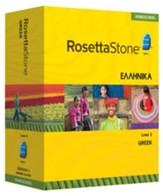 Rosetta Stone Greek Level 3 with Audio Companion Homeschool Edition, Version 3